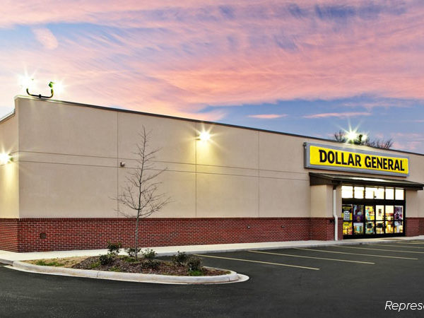 Dollar General Wittmann AZ Closing